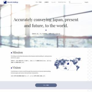 2015年12月版「よく検索された駅ランキング」