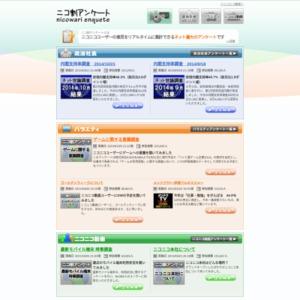 内閣支持率調査 2014/5/22