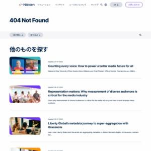 モバイルマネー・レポート ~ショッピング、バンキング、決済の変容~