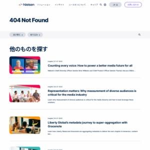 ABEMATVの利用状況