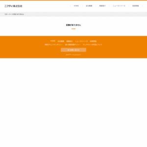 2012年 主婦の全国節電調査(冬季)