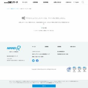 """セブン-イレブンが初の首位 """"3強""""アタマひとつ抜ける"""