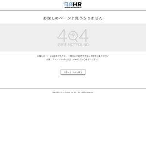 「人材紹介会社の利用状況」に関するアンケート