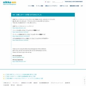 「JPX日経インデックス400」~算出開始後初の銘柄入れ替えについて