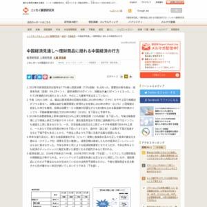 中国経済見通し~理財商品に揺れる中国経済の行方