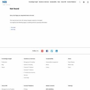 ユーザ企業のIT活用実態調査(2009年)