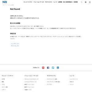 生活者1万人アンケート(金融編)2013