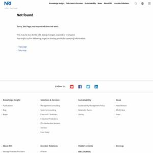 ユーザー企業のIT活用実態調査(2015年)