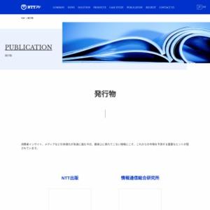 空気読本 vol.14