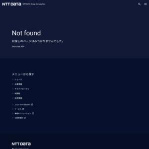 """""""アムロ""""に関する話題量を調査"""