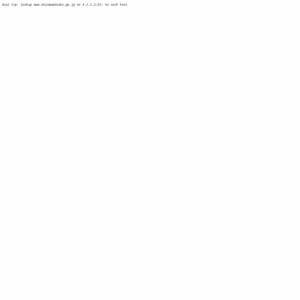 人手不足の影響と人材確保の取組に関する調査