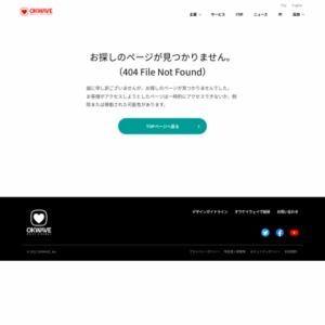 Q&Aサイト「OKWave」に寄せられた東日本大震災に関する質問の傾向をリサーチ