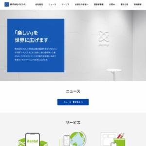 電子貸本Renta!、2014年上半期電子書籍売り上げランキング