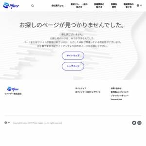 喫煙に関する47都道府県調査2016