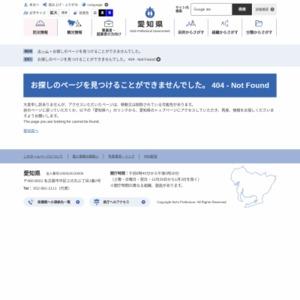 愛知県の市町村民所得(平成24年度)