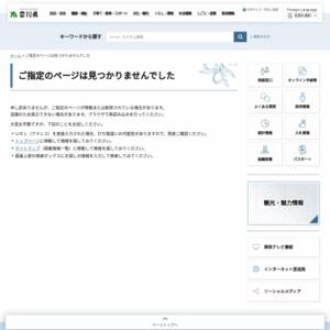 県内の特殊詐欺発生状況(平成27年1~3月末)