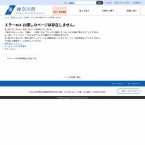 事業承継に関するアンケート調査