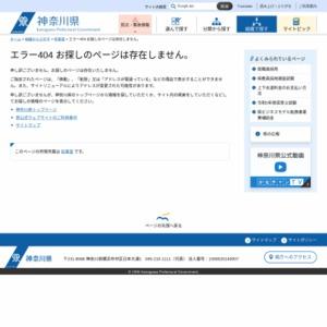 神奈川県年齢別人口統計調査結果(平成26年1月1日現在)