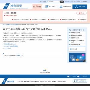 大型小売店統計調査月報 平成26年7月分(速報)
