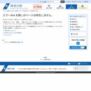 神奈川県の人口と世帯(平成26年10月1日現在)