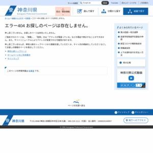 2014年県政重大ニュース・トップ10