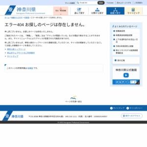 神奈川県人口統計調査結果(平成26年年間集計)