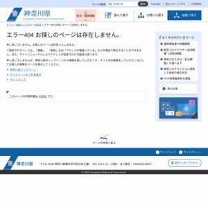 神奈川県の人口と世帯(平成27年5月1日現在)