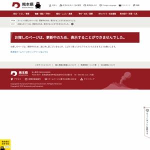 平成24年度熊本県消費動向調査