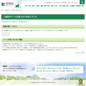 長野県の人口と世帯数(平成27年2月1日現在)