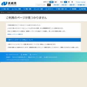 長崎県景気動向調査(平成28年度第3回)