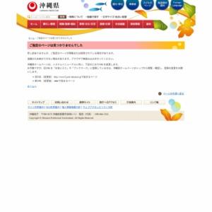 平成25/26年期さとうきび及び甘しゃ糖生産実績