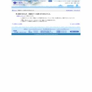 月刊「大阪の統計」7月号