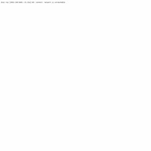 平成24年度埼玉の市町村民経済計算