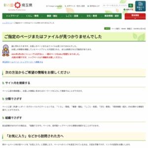 埼玉県の推計人口(平成27年3月1日現在)