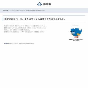 平成26年春季賃上げ要求・妥結状況(最終報6月27日現在)