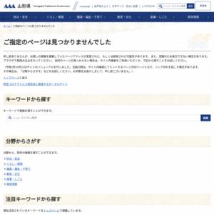 東日本大震災に係る被災地域の児童生徒等の受入れ状況について