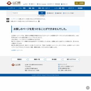 山口県の賃金、労働時間及び雇用の動き(平成26年4月分)