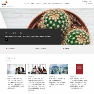 日本企業のIT-BCPへの取り組みに関する調査