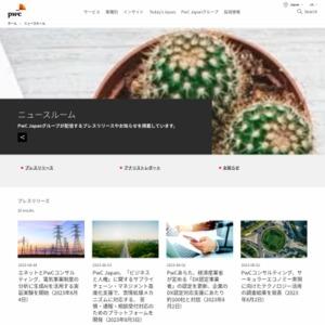 電力小売市場意識調査2014