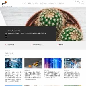CDP ジャパン 500 気候変動レポート 2013
