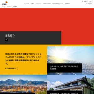 業界別成長度(売上高伸長、従業員数伸長など)分析‐ゲーム業界