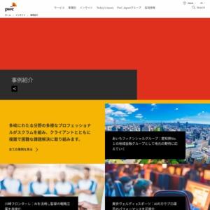 経営上の重要な契約等の開示情報に関する分析‐ゲーム業界