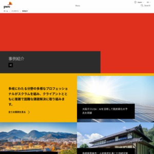 業界別財務分析(貸借対照表中心)‐テレビ業界
