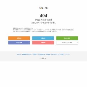 「地域の放射能の健康影響」をどう考え 一個人として行動しているか? (関東1都6県) 調査報告書