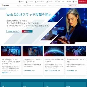 2014年のDoS/DDoS攻撃「セキュリティレポート」