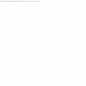 【美容センサス2013年上期】≪リラクゼーションサロン編≫