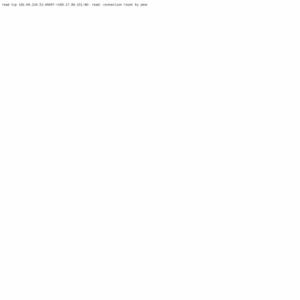 「じゃらんアワード2014」 沖縄ブロック