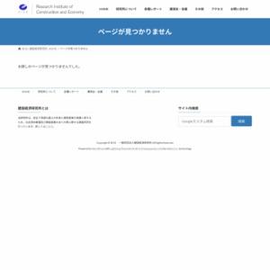 2014年3月期第3四半期決算主要建設会社決算分析