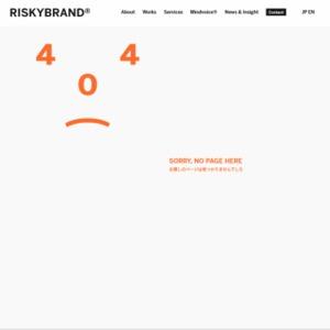 生活者分析|日本人の仕事意識