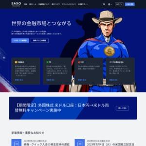 2014年第3四半期マーケットインサイト